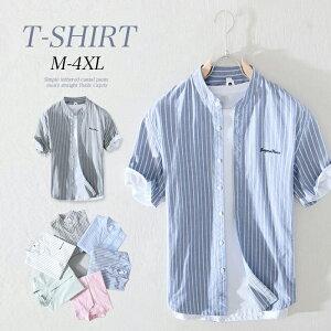 【送料無料】Tシャツ メンズ 綿100 スタンドカラー ゴルフウェア ストライプ 涼しい 夏 半袖 メンズファッション 大きいサイズ Tシャツ ティーシャツ Tシャツ メンズインナー 運動 スポーツ