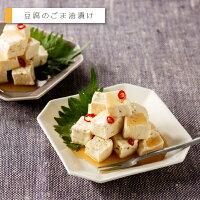 豆腐のごま油漬け