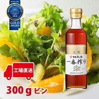 胡麻油一番搾りPR-301