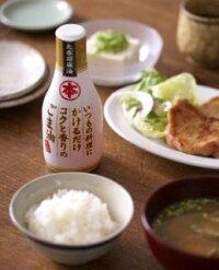 【新発売】卓上用ごま油(太香)180g押し出し式密封ボトル