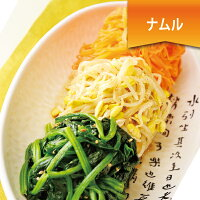太香胡麻油濃口-ナムル