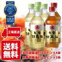 送料無料 オイル M-456太白・太香胡麻油6本セット 450gビン 圧搾製法 工場直送 ごま油 胡麻油 ゴマ油 セット