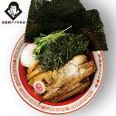 特製!武蔵野油そば3食セット 温玉・魚粉つき具材2倍の豪華セット【東京名物】