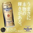 (旧ラベル!!)サントリービール 新ザ・プレミアムモルツ500ml(24本入り1ケース)プレモル プレミアムビール[qw]