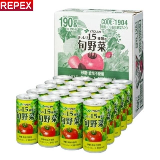 【伊藤園☆ぎっしり15種類の旬野菜190g×20缶】6ケースまで送料同一500円可☆組み合わせ自由