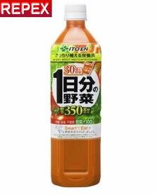 伊藤園 1日分の野菜 一日分の野菜900g × 12本 野菜汁100% 2ケースまで送料同一 組み合わせ自由