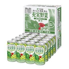 即納 伊藤園 充実野菜 緑の野菜ミックス190g × 20缶 5ケースまで送料同一可 組み合わせ自由 5ケースまで送料同一1000円可( 関西以南はプラス300円 )