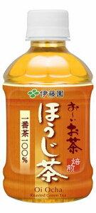 伊藤園 お〜いお茶 香ばしいほうじ茶280ml × 24本 4ケースまで送料同一 組み合わせ自由