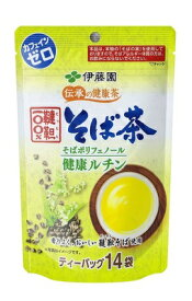 伊藤園 伝承の健康茶 韃靼100%そば茶 ティーバッグ14袋