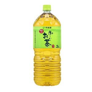 伊藤園 お〜いお茶 緑茶2L × 6本 2ケースまで送料同一 組み合わせ自由