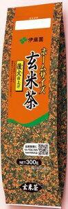 伊藤園 ホームサイズ 玄米茶300g 茶葉 リーフ 元町