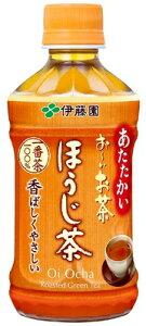 伊藤園 ホット用お〜いお茶 ほうじ茶345ml × 24本 3ケースまで送料同一 組み合わせ自由