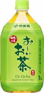 伊藤園 お〜いお茶 緑茶1L × 12本 2ケースまで送料同一 組み合わせ自由