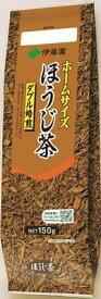 伊藤園 ホームサイズ ほうじ茶150g 茶葉 リーフ