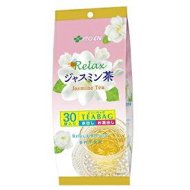伊藤園 ジャスミン茶 ティーバッグ30袋