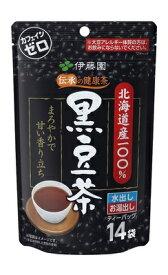伊藤園 北海道産100%黒豆茶 ティーバッグ14袋