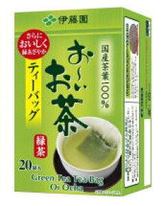 伊藤園 お〜いお茶 緑茶 ティーバッグ20袋 元町