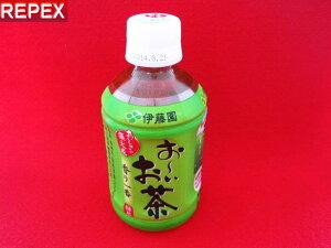 伊藤園 お〜いお茶 緑茶280ml × 12本 4ケースまで送料同一 組み合わせ自由