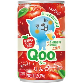 即納 コカコーラ CocaCola 2ケースまで送料同一500円 ミニッツメイドQoo( クー )りんご160ml × 30本 コカコーラ