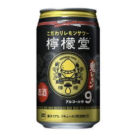 【送料無料】檸檬堂 鬼レモン 350ml×24本/1ケース ♦元町