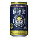 【送料無料】檸檬堂 定番レモン 350ml×24本/1ケース