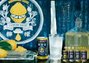 【送料無料】檸檬堂 鬼・塩・定番・はちみつレモン 350ml×24本よりどり3ケース大人買い