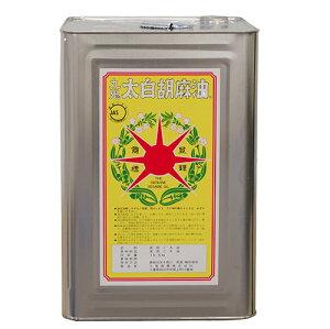 【送料無料】九鬼産業 太白胡麻油 16.5kg(一斗缶)   ただし、沖縄・離島不可 代引不可地域あり