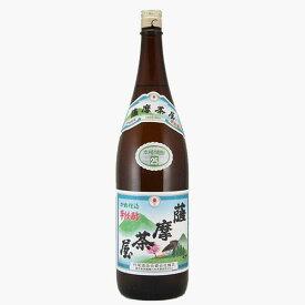 薩摩茶屋 (芋25度) 1800ml 一升瓶 村尾酒造