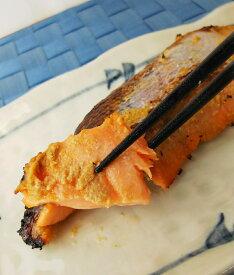海鮮ぬか漬け サーモン1P購入 魚 海鮮 家呑み 酒の肴 珍味 日本酒 ヘルシーおつまみ ご飯のおとも おせち おつまみ 金沢土産