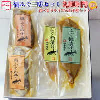 https://image.rakuten.co.jp/aburayosyouten/cabinet/04573592/05989857/imgrc0068237027.jpg