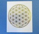 神聖幾何学図形フラワーオブライフ75mmメタリックシール・ステッカー folst004