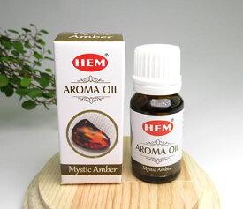 【HEM社】アロマオイル アンバー 10ml  貴品ある香り 癒し リラックス arh-03