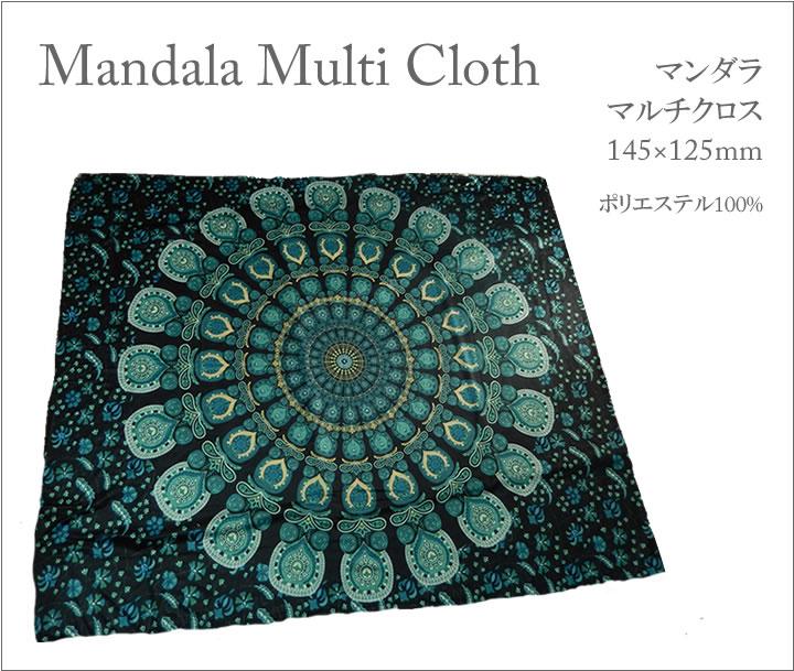マンダラ柄マルチクロス(グリーン)149×125cmポリエステル100%★ノートルダム寺院のステンドグラスに似た美しい色と柄★タペストリー、ベッドカバー、テーブルクロス,ソファカバーに h030