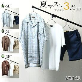 コーデセット メンズ セットアップ 半袖 Tシャツ 開襟シャツ オープンカラーシャツ ハーフパンツ ショートパンツ 送料無料 ACTS アクツ(zpsetitem-001)