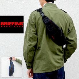 BRIEFING(ブリーフィング) / TRIPOD -2色展開-