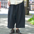 toogood(トゥーグッド)/THEBAKERTROUSERCOTTONPERCALE-COAL-