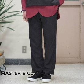 MASTER&Co.(マスターアンドコー)/フェイクスエードイージーパンツ -(99)BLACK- #MC-909