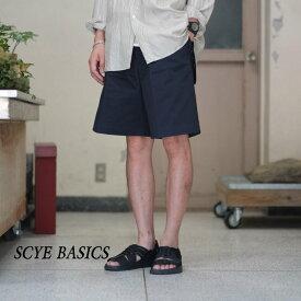 SCYE BASICS(サイベーシック)/ サンホーキン綿ムラ糸2タックチノショーツ - ネイビー - #5118-81503