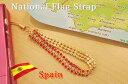 Spain mein