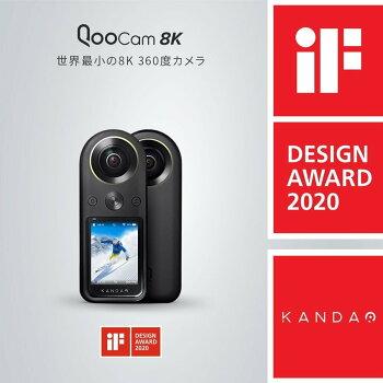 アクションカメラ8K360度カメラKANDAOQooCam8K世界最小の8K話題の8K360度カメラ最新360度カメラタッチパネルタッチスクリーンシンプル・コンパクト・高耐久性を誇るボディ