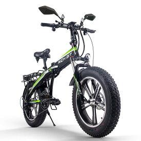 【Acalieコロナ対策応援 RICH BIT TOP016 グリーン色限定3台★コロナウイルス対策応援7%割引セール】電動バイク 電動スクーター モペット 折り畳み式 スマートeバイク ハイブリッドサンドバイク スノーバイク 次世代SmartEV 送料無料 公道走行可