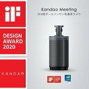 【レンタル】KandaoMeeting ウイークリーレンタルプラン 4泊5日 webカメラ マイク スピーカー内蔵 広角 360度 ウェブ…
