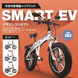 RICHBIT TOP016 電動バイク 電動スクーター モペット 折り畳み式 スマートeバイク ハイブリッドサンドバイク スノーバイク 次世代SmartEV4色 送料無料 公道走行可