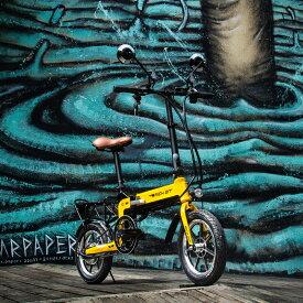 電動バイク 電動スクーター RICHBIT TOP619 原付 折り畳み 公道 街乗り 通勤 通学 バイク 配達 デリバリー(イエロー)