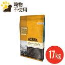 アカナ プレイリーポートリー(17kg)全犬種/全年齢用(賞味期限2018.8.6)