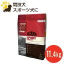 【キャンペーン】 アカナ スポーツ&アジリティ 11.4kg 全犬種/幼犬・成犬用 (賞味期限2018.5.10)