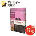 アカナ グラスフェッドラム 17kg (正規品) ドッグフード 全犬種 全年齢用 低アレルギー ブリーダーパック お徳用 多頭…