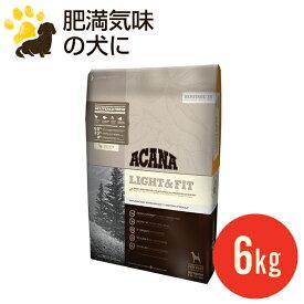 【正規品】アカナ ライト&フィット 6.0kg 全犬種 成犬用 ドッグフード 賞味期限2020.10.13
