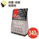 【正規品】オリジン フィット&トリムキャット (340g) 穀物不使用/体調・体重管理用 キャットフード(賞味期限2019.11.8)