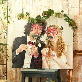キャンバスウェルカムボード F20号サイズ(W727mm×H606mm×D20mm) [写真入れ 名入れ 文字入れ無料サービス]披露宴 結婚式 ウェディング ブライダル ウェルカムスペース ウェルカムアイテム 結婚祝い 前撮り 写真 トコシェ